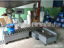 plastic bottle cap sealing machine in shanghai