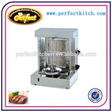 Gás Kebab máquina de espeto / gás comercial Doner Kebab máquinas