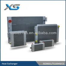 aluminum Compair compressor cooler