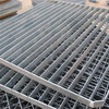 2014 Anping New style Professional factory lowest price durable PVC coated or galvanized steel grating weight for hot sale