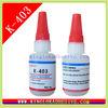 Cyanoacrylate glue Instant Adhesive K-403