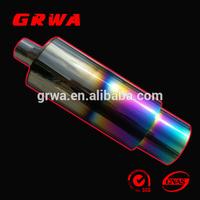 titanium color exhaust muffler