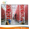 warehouse selective pallet racking/adjustable pallet racking system