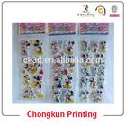Cartoon stickers children's reward Three-dimensional bubbles stick wholesale kawaii South Korea