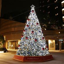 Giant LED lighting christmas tree