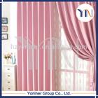 Latest Polyester plain Curtain Fabric/Plain Pure Polyester Fabric for curtain