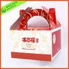 Printed cake boxes cardboard boxes cake boxes