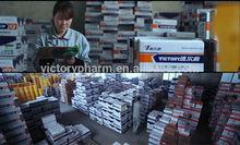 GMP veterinary drug companies