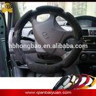 Automobile accessories car interior decoration car accessories for girls