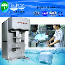 China big bag water filling/packing equipment