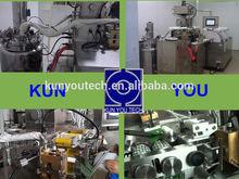 Laboratory Soft Gelatin Capsule Filling Machine