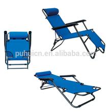 folding reclining garden chair
