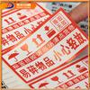 Self Adhesive Label Makers,Industrial Label Maker