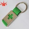 factory sale custom logo fashion handmade leather keychain