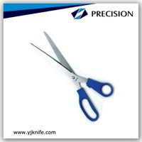 Long Blades Wallpaper Scissors