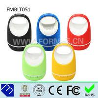 Hot selling 2014 Bluetooth Speaker