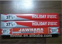 Household Aluminium Foil roll/ China manufacturer/ supplier
