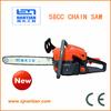 58cc PETROL CHAINSAW 2 STROKE TREE LOG WOOD CHAIN SAW