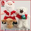 21CM plush Christmas toys for 2014
