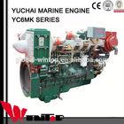 marine host machine electric start small diesel engines