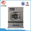 LJ Promotional semi-auto used washing machines for restaurant