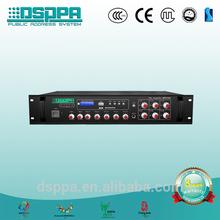 DSPPA MP210U 60W 6 zones MP3 /FM china amplifier manufacturer
