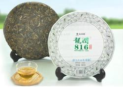Natural best quality puer tea