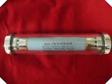 High Watt High Frequency Water Cooled Electrical Resistance