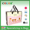 PP woven laminated tote shopping bag