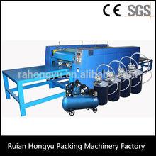Muti-color PP Woven Bag Printing Machine industry