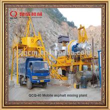 40t/h mobile asphalt mixing plant QCQ-40
