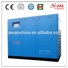 MA-150A high efficiency direct driven screw air compressor air compressor parameters