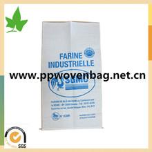 Polypropylene woven agriculture bag, 50kg grain sacks