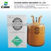 low wholesale price NT. 24lb/10.9kg r404a refrigerant