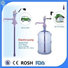 hand battery drinking water pump