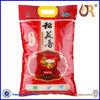 Custom printed high quality 25kg plastic rice bags