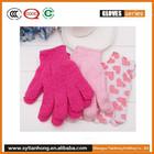 Bath & shower gloves