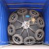 With China technology yokohama type rubber fender