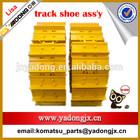 Original Machinery SHANTUI bulldozer SD32 track shoe