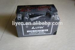12V 7ah motorcycle battery model 12N7A-BS