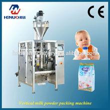 Fully automatic packing machine for Wyeth milk powder