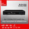 225MM home DivX usb rmvb dvd player