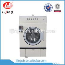 LJ 30kg tumble dryer