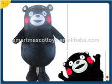 Popular kumamon costume for party supply/ kumamon mascot costume adult kumamon costume