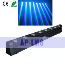 China cheap price rgbw/white cree 10w 8 led beam sweeper