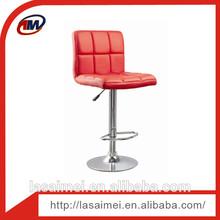 High Quality PU Bar Stool Leather chair SM-5169A