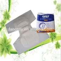 super absorbent cotton adult diaper