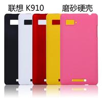 Hard cell phone case for lenovo vibe z