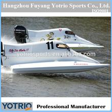 2014 New F4 Marine Motorboats/High Speed Racing F4 Marine Motorboats/High Speed F4 Marine Motorboats