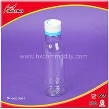 2014 new 600ml water bottle